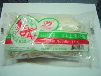 Fresh Chinese Wheat Noodles