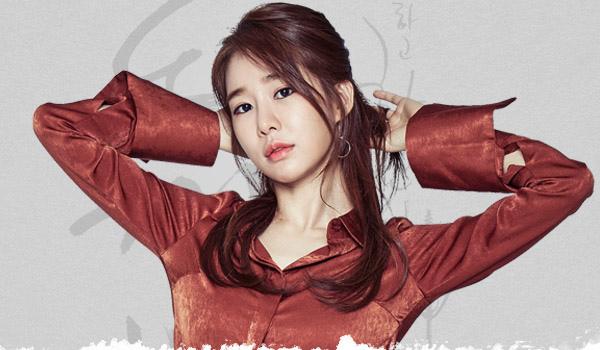Yoo In-na como Kim Sun