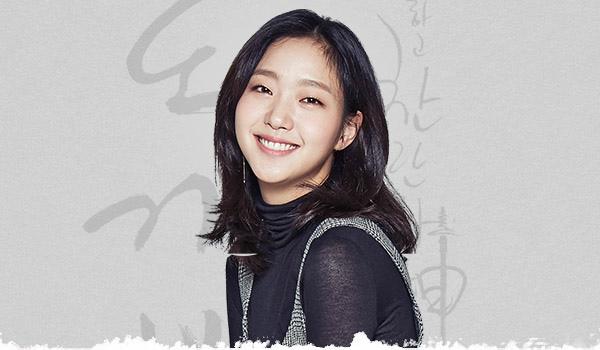 Go-eun Kim como Ji Eun-tak