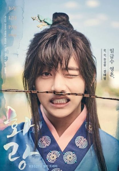 Kim Taehyung como Hansung