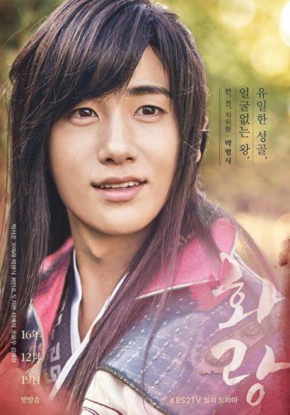 Park Hyung Sik como Sam Mak-jeong
