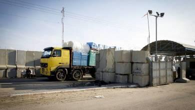 Photo of انخفاض حاد في كمية البضائع الواردة لغزة عبر كرم أبو سالم