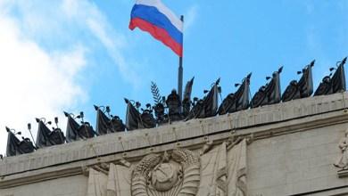 صورة الخارجية الروسية تستدعي سفير اليونان بعد تصريحات مناهضة
