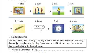 Photo of امتحان رائع للوحدة الرابعة لمبحث اللغة الإنجليزية للصف الخامس الفصل الثاني