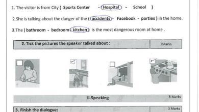 Photo of امتحان وكالة مصور ومجاب لنهاية الفصل الثاني لمبحث اللغة الإنجليزية تاسع 1
