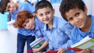 Photo of حقيقة التغييرات الوزارية على كتب المناهج للمراحل الدراسية لعام 2020 في فلسطين