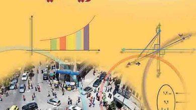 Photo of قسم الشروحات المصورة والرائعة لدروس منهاج الرياضيات للصف التاسع الفصل الأول