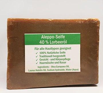 190 g Hochwertige Original Aleppo-Seife Handgeschnitten| 40% Lorbeeröl & 60% Olivenöl ,geeignet für Gesicht|Körper|Haarwäsche|Rasur, 100% Natur, Vegan | Natur - 2