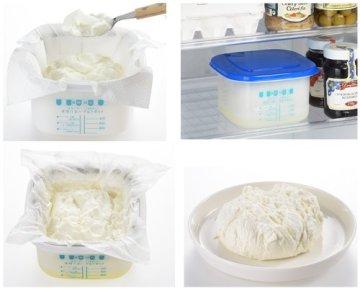 Fermentation Cafeteria abgelassen Joghurt Topf SJ1884 (Japan Import / Das Paket und das Handbuch werden in Japanisch) - 2