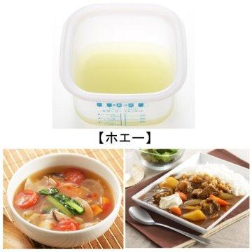 Fermentation Cafeteria abgelassen Joghurt Topf SJ1884 (Japan Import / Das Paket und das Handbuch werden in Japanisch) - 7
