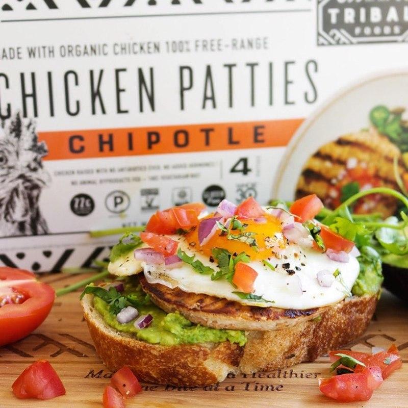 Chiptole Chicken Patty - Tribali - Certified Paleo by the Paleo Foundation