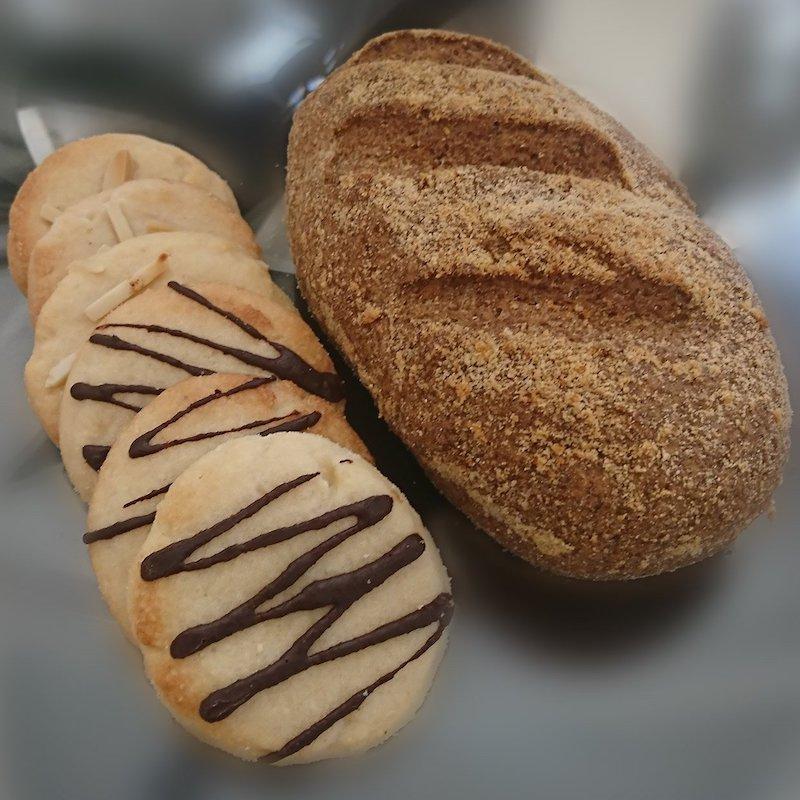 Keto Bread Loafs + Cookies - Yez! Foods - Certified Paleo, Paleo Vegan, KETO Certified - Paleo Foundation