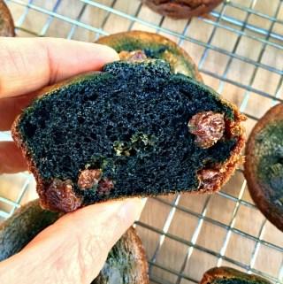 St. Patrick's Day Flourless Cinnamon Raisin Muffins