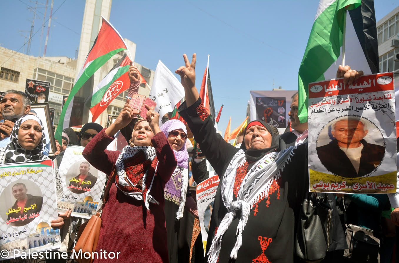 A History Of Palestinian Mass Hunger Strikes