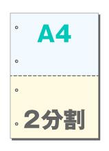 A4_2p_c_7500