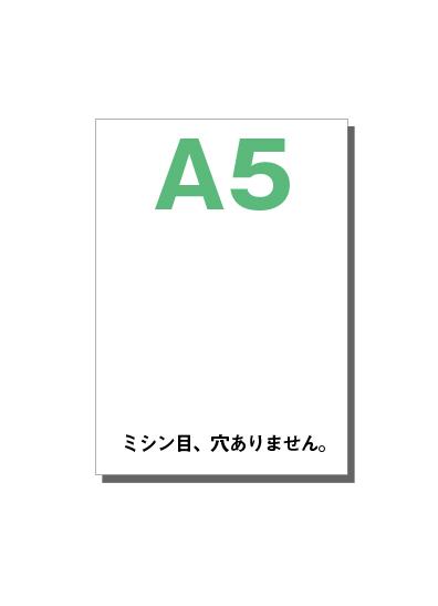 a5_1p_w_draw