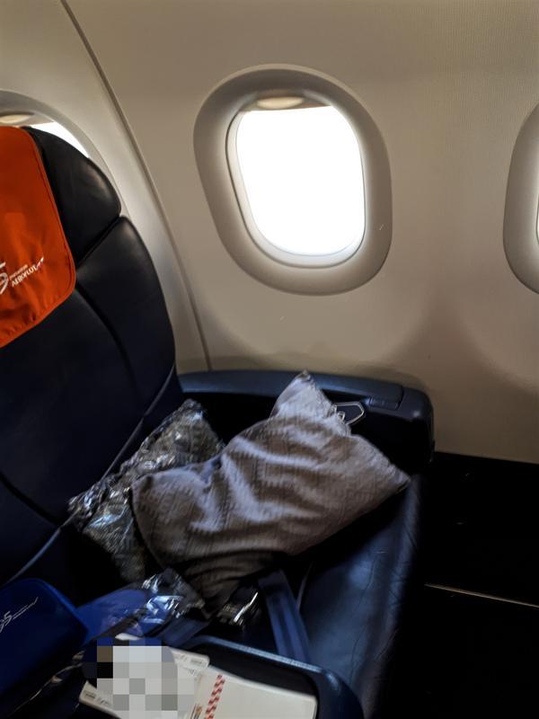 aeroflot pillow blanket