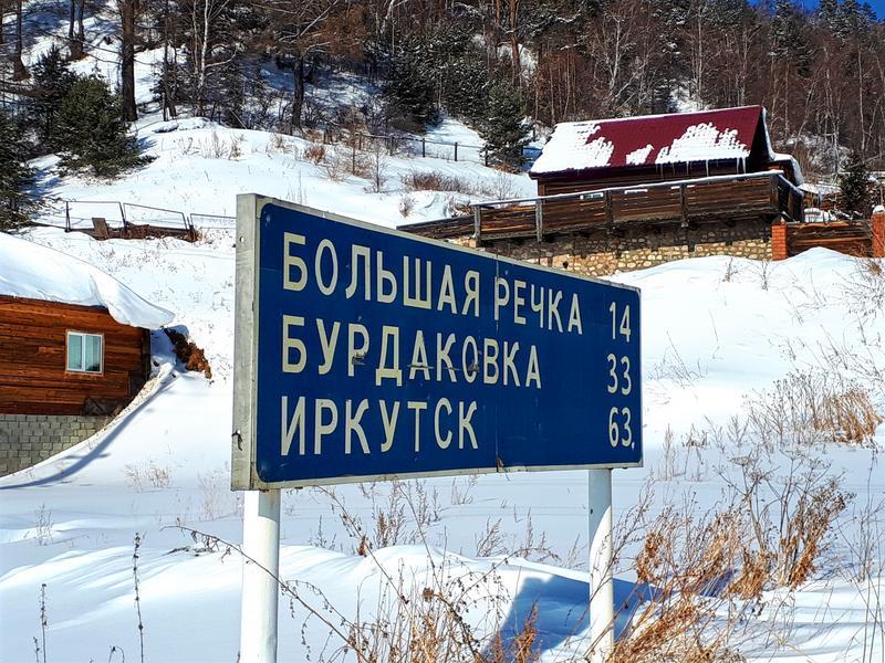 irkutsk sign lake baikal winter trip report