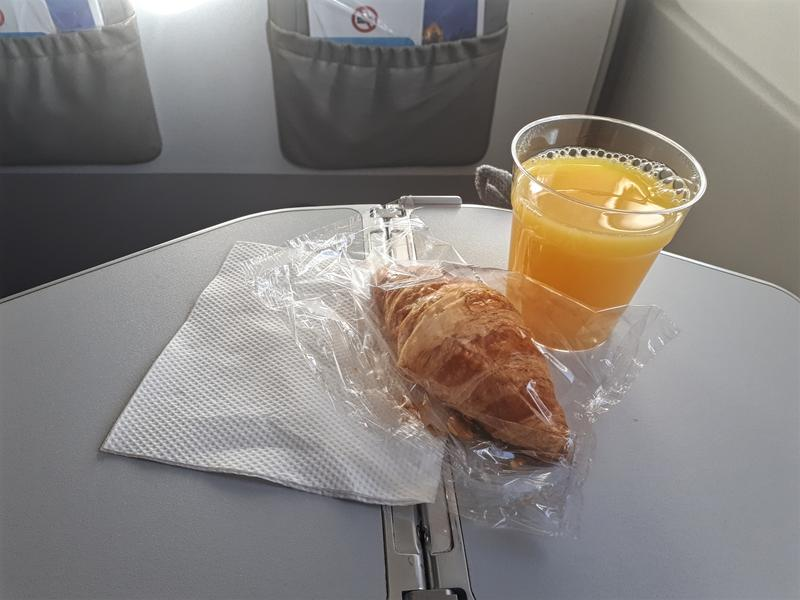 tarom domestic snack review