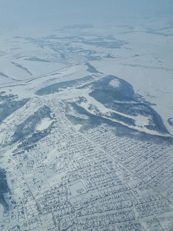 irkutsk airport departure view