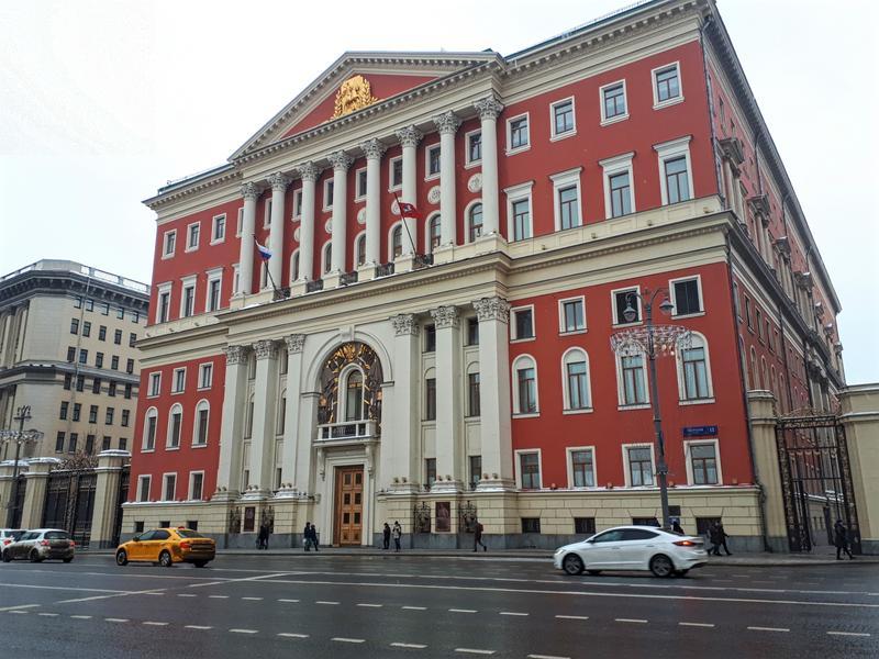 moscow city hall tverskaya