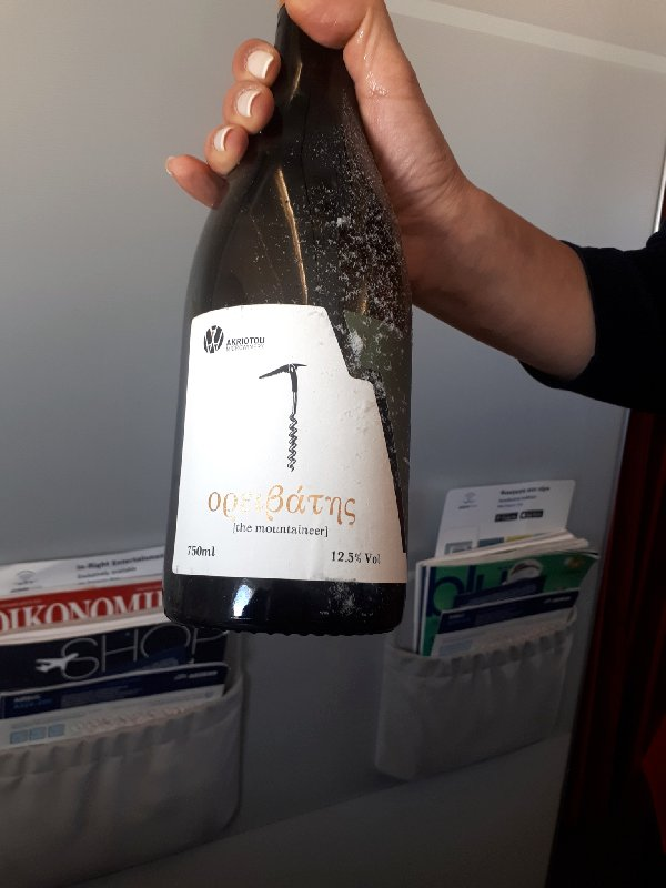 savatiano aegean airlines wine business class review