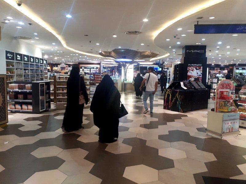 jeddah duty free