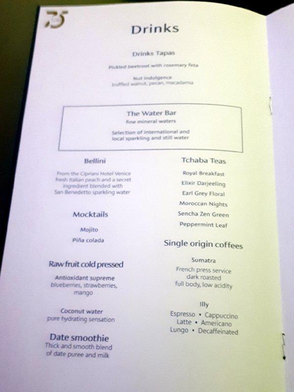 drinks list sv menu