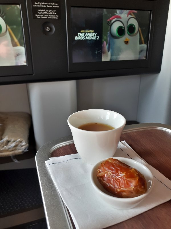 date coffee saudia review