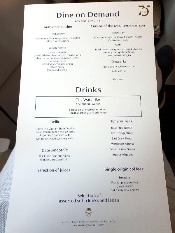 saudia menu