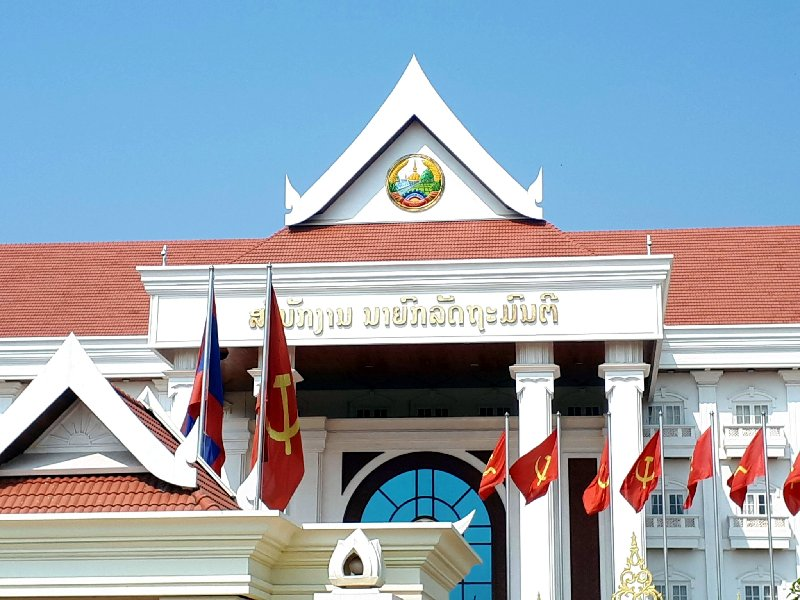 laos pm office communist