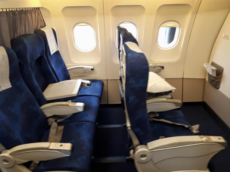 tarom airbus a318 seats seating business class review