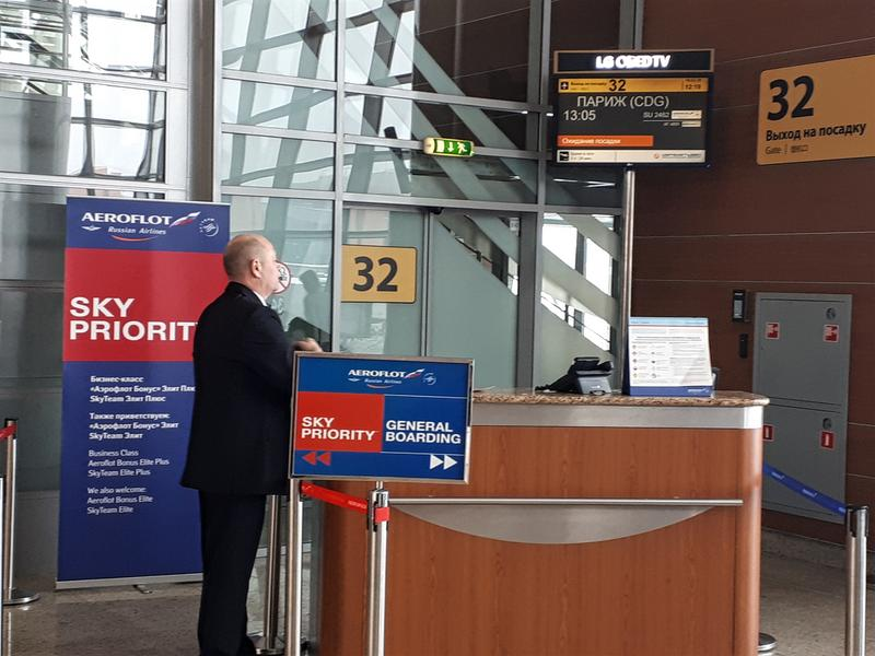 moscow sheremetyevo svo priority boarding gate paris review