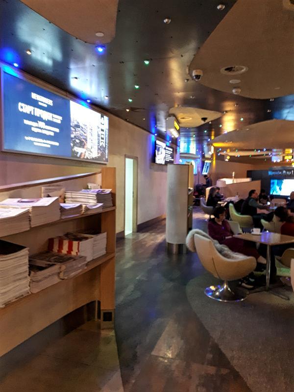 sheremetyevo terminal D lounges jazz