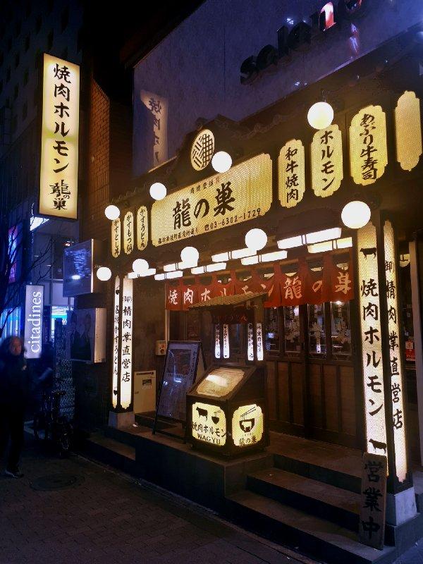 kabukicho restaurant