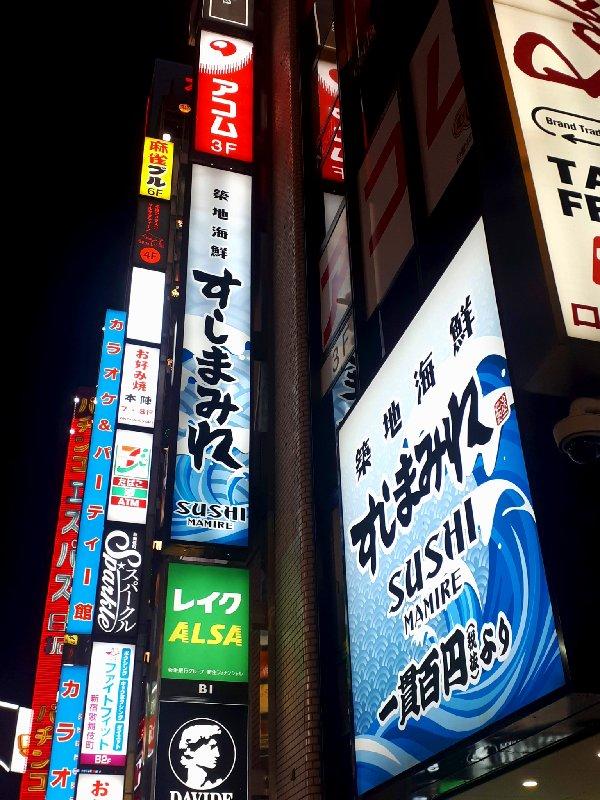 neon signs kabukicho