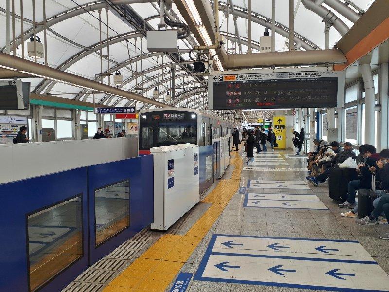 keisei mainline nippori station