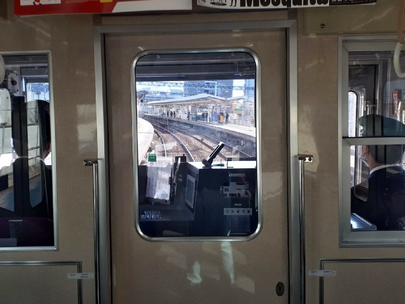 keisei mainline train