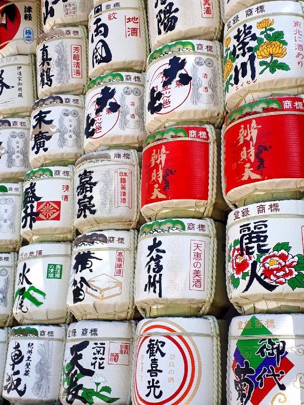 sake barrels meiji shrine tokyo