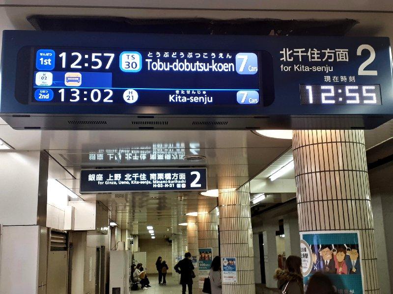 roppongi metro