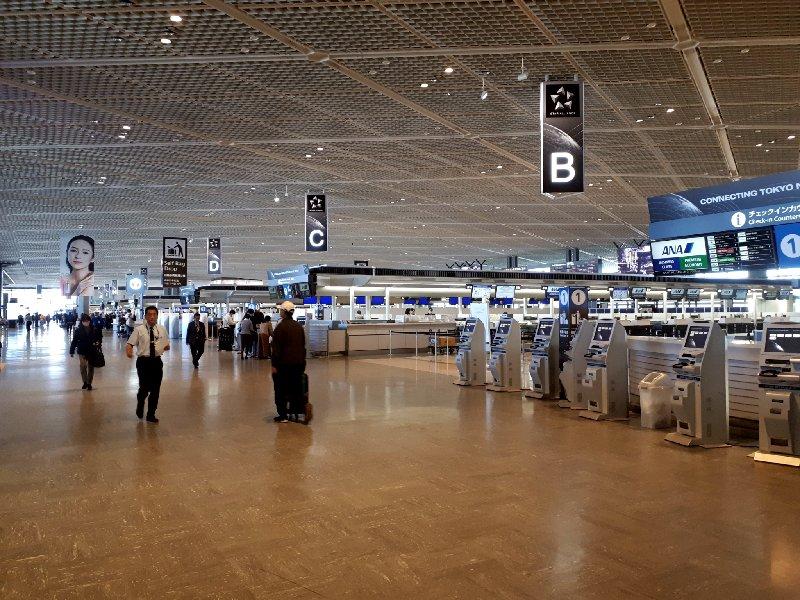 terminal 1 check-in narita