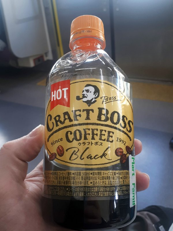 craft boss coffee