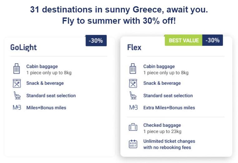 aegean airlines discount sale