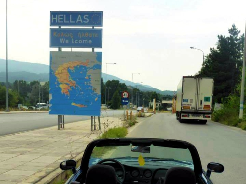 greece border screening