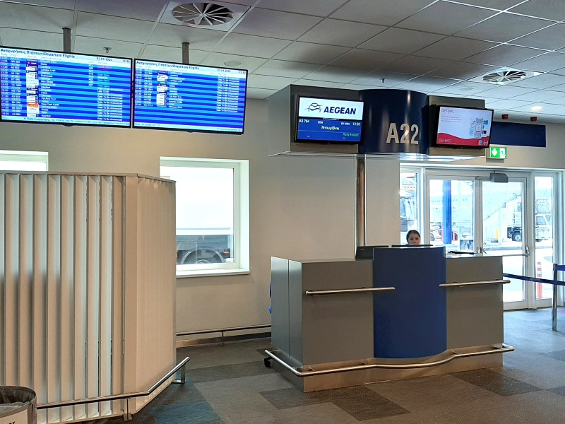 athens airport boarding gate