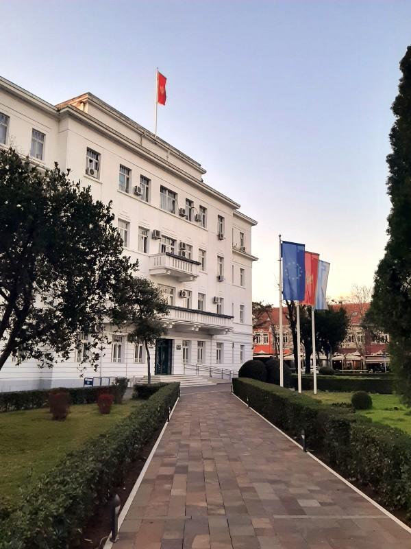podgorica city hall