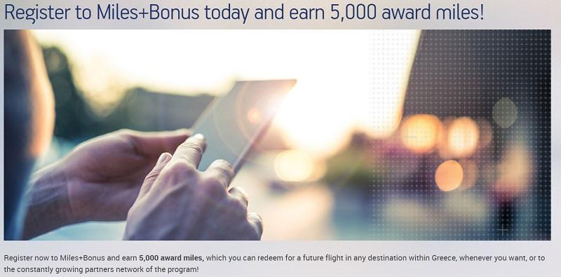 aegean airlines miles bonus
