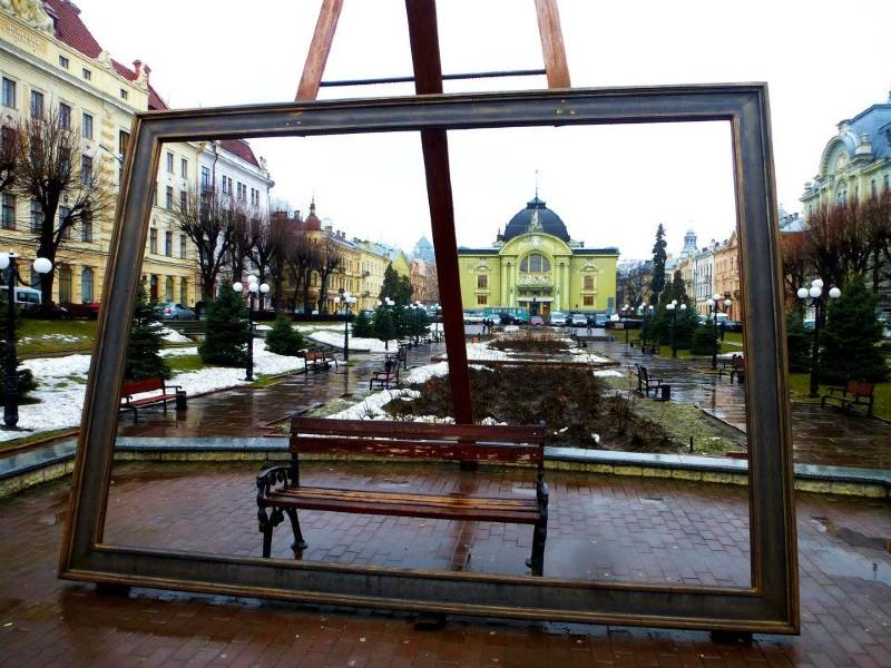 theatre square chernivtsi