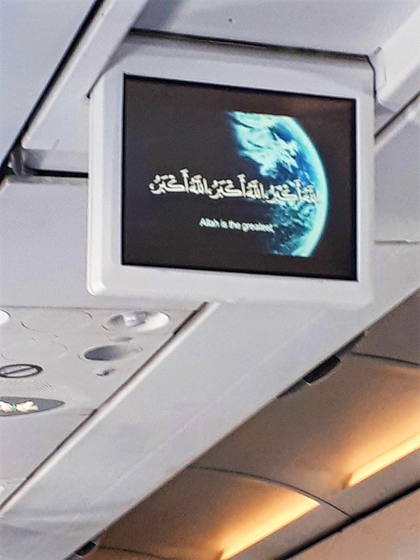 saudia travel prayer