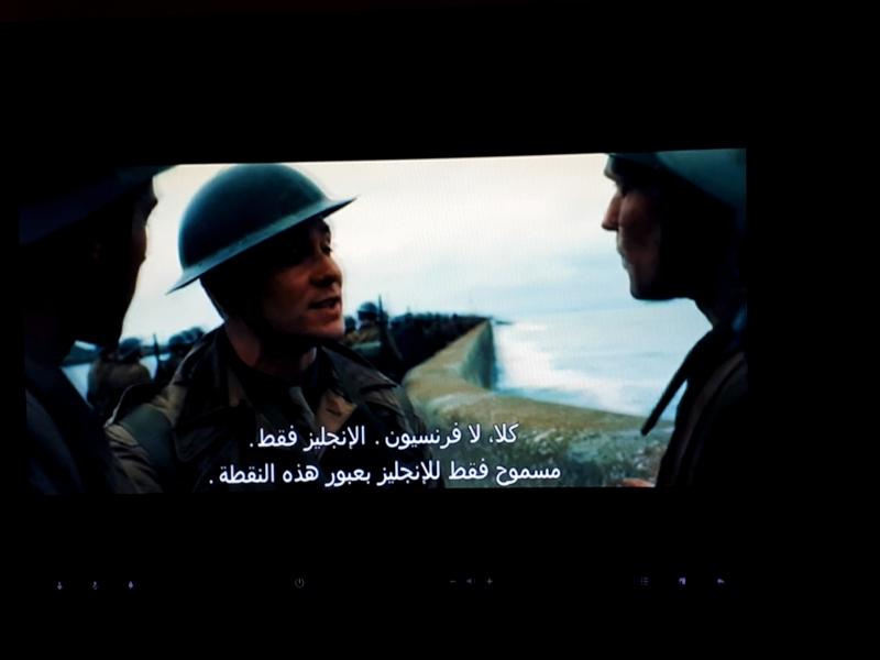 film dunkirk ife